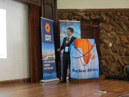 Nuclear Africa Conference 2017 photo 24