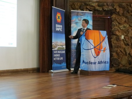 Nuclear Africa Conference 2017 photo 25