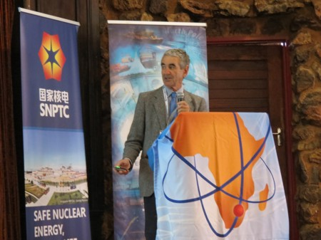 Nuclear Africa Conference 2017 photo 38