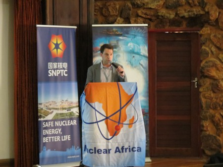Nuclear Africa Conference 2017 photo 41