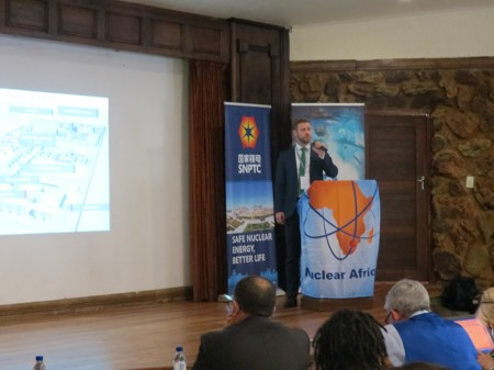 Nuclear Africa Conference 2017 photo 58